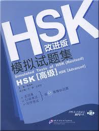 HSK là gì?