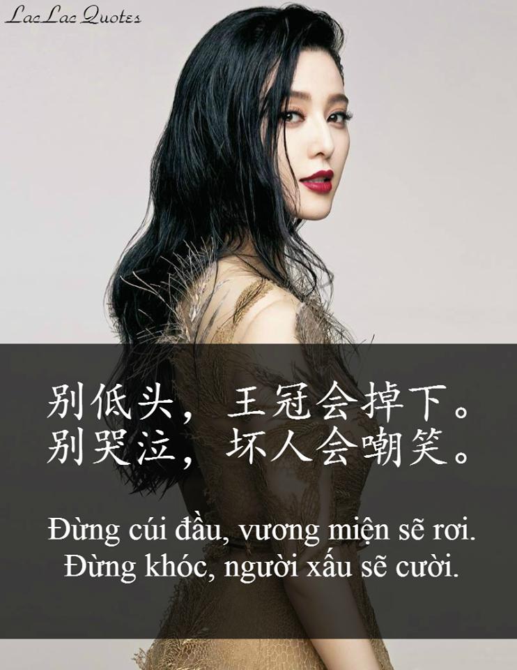 Một số câu nói của Mỹ nữ Hoa ngữ