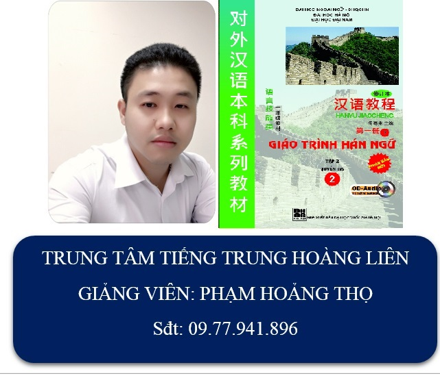 Tự học tiếng Trung - Bài 10 - quyển 2 giáo trình Hán ngữ mới