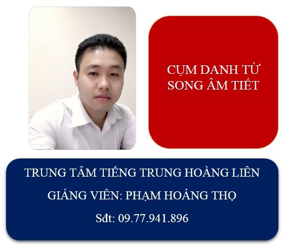 Cụm danh từ song âm tiết trong tiếng Trung