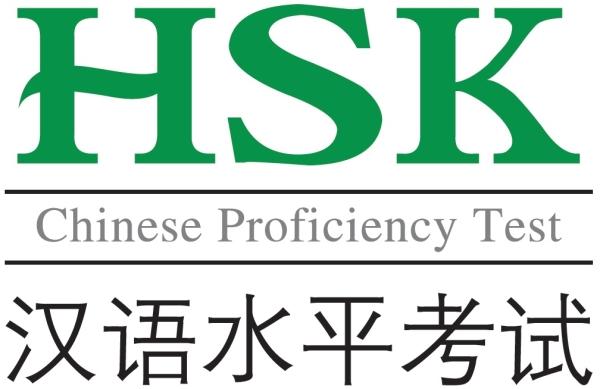 HSK viết tắt của khung kiểm tra trình độ năng lực tiếng Hán!