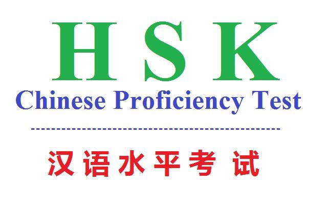 Khóa tiếng Trung luyện thi HSK 4, 5, 6