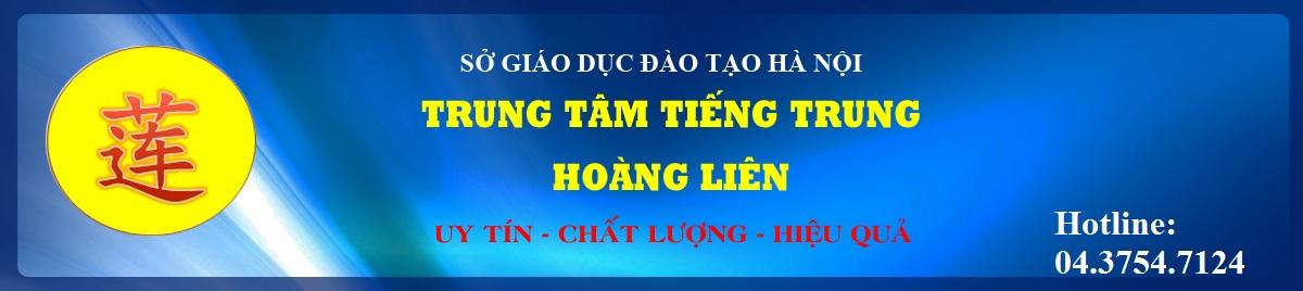 http://tiengtrunghoanglien.com.vn