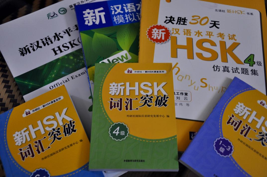 Luyện thi HSK, luyen thi hsk, học tiếng trung, hoc tieng trung