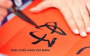 Học viết chữ Trung Quốc thật đẹp!