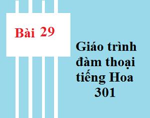 Bài 29 Giáo trình 301 - Tự học tiếng trung