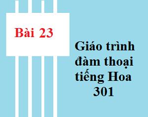 Bài 23 Giáo trình 301 - Tự học tiếng trung
