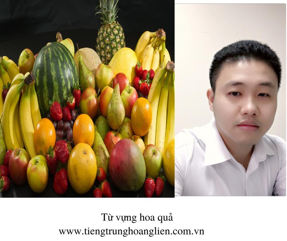 Tự học tiếng Trung online -Từ vựng hoa quả