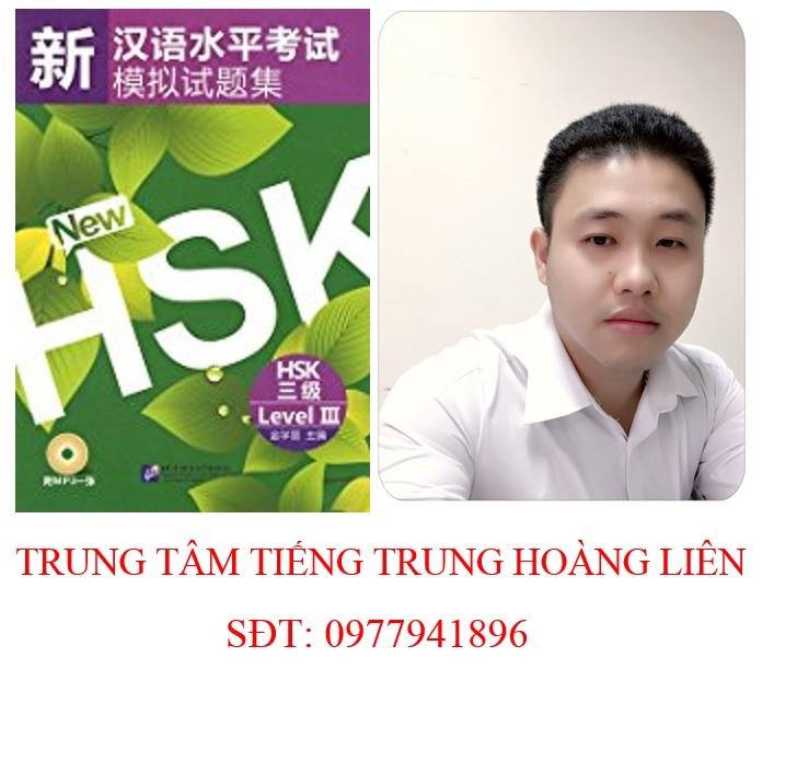 Các mẫu câu tiếng Hán ôn thi HSK 3 phần 2