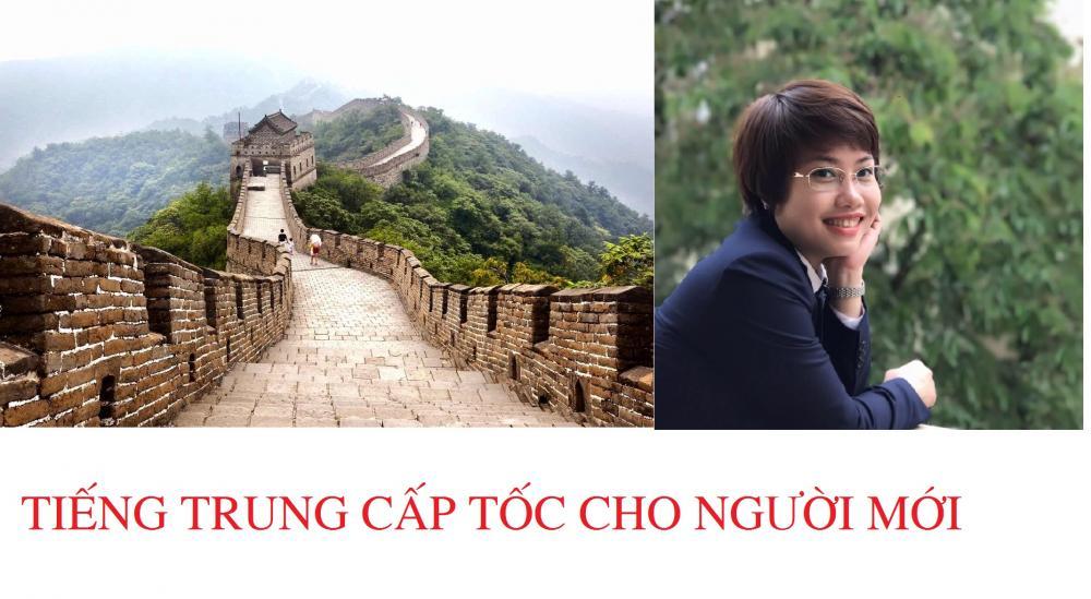 Học tiếng Trung qua các từ vựng tiếng Trung Thương mại