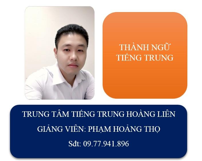Thành ngữ tiếng Trung chữ 三