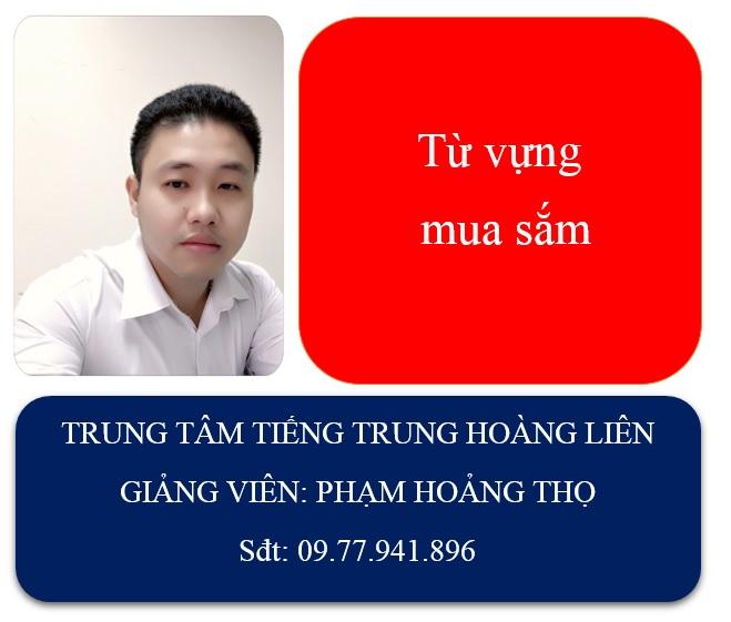 Từ vựng  chủ đề mua sắm cho các bạn tự học tiếng Trung