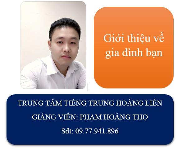Giới thiệu về gia đình bạn bằng tiếng Trung