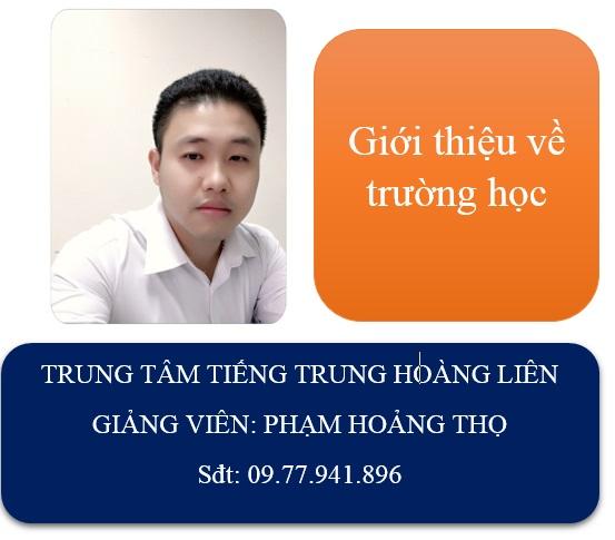 Giới thiệu về trường của bạn bằng tiếng Trung