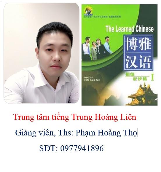 Học tiếng Trung - Giáo trình Boya bài 7