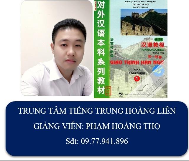 Học tiếng Trung online - Bài 4 - Giáo trình Hán ngữ mới