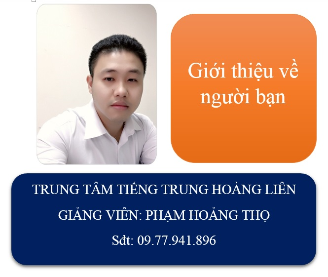 Tự học tiếng Trung - Giới thiệu về một người bạn của bạn bằng tiếng Trung