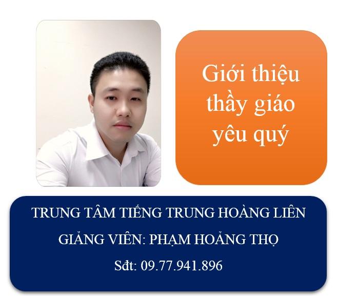 Học tiếng Trung online - Giới thiệu về thầy giáo yêu quý
