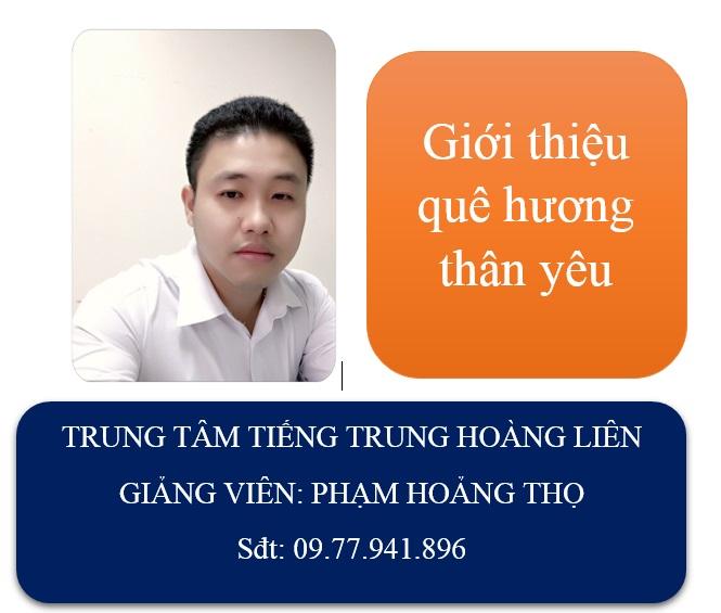 Học tiếng Trung mỗi ngày - Giới thiệu quê hương thân yêu của bạn