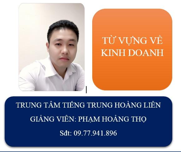 Từ vựng tiếng Trung về kinh doanh