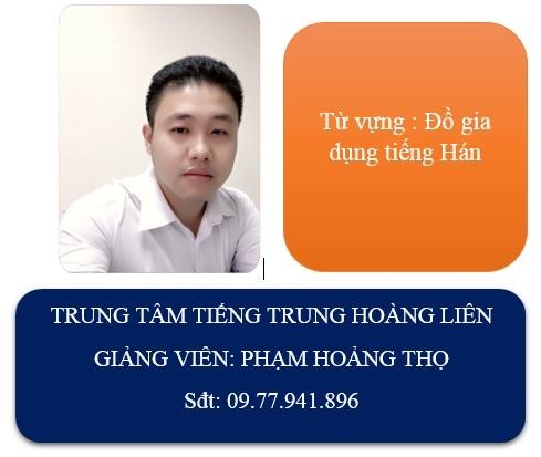 Tự học tiếng Trung - Từ vựng đồ gia dụng