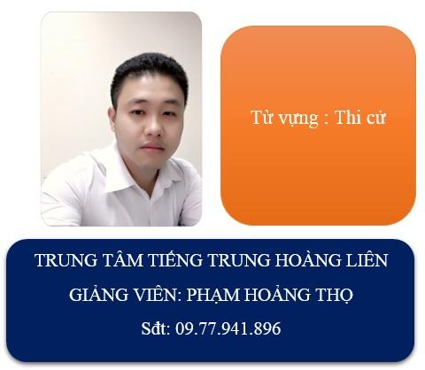 Từ vựng tiếng Trung giao tiếp- Chủ đề thi cử