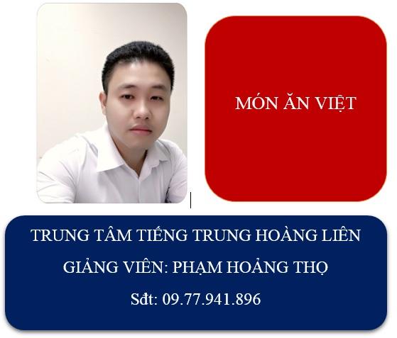 Từ vựng tiếng Hán- Chủ đề món ăn Việt