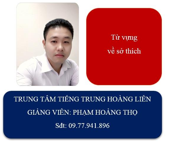 Từ vựng tiếng Trung online - các sở thích trong cuộc sống