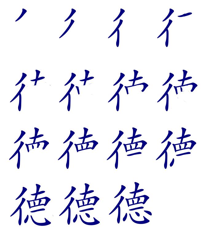 Học chữ hán nhanh và lâu qua các các câu đố!
