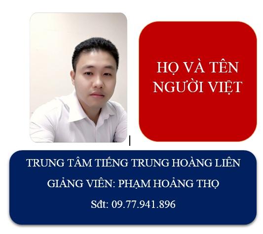 Họ của người Việt Nam dịch sang tiếng Trung theo âm Hán Việt