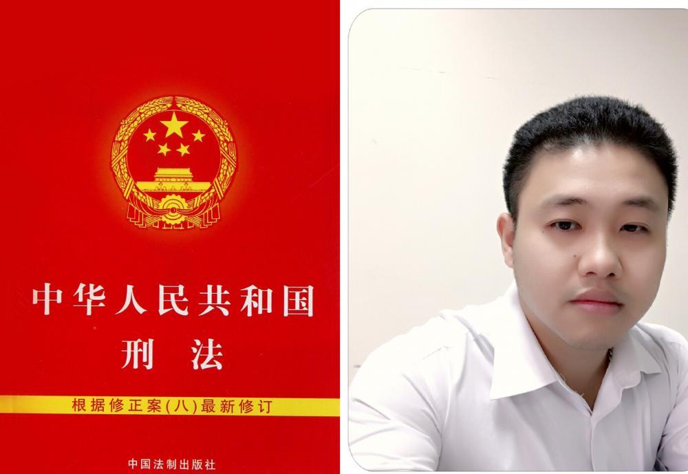 Từ vựng tiếng Trung pháp luật phần 2