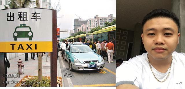 Từ vựng tiếng Trung chủ đề bến xe, xe oto