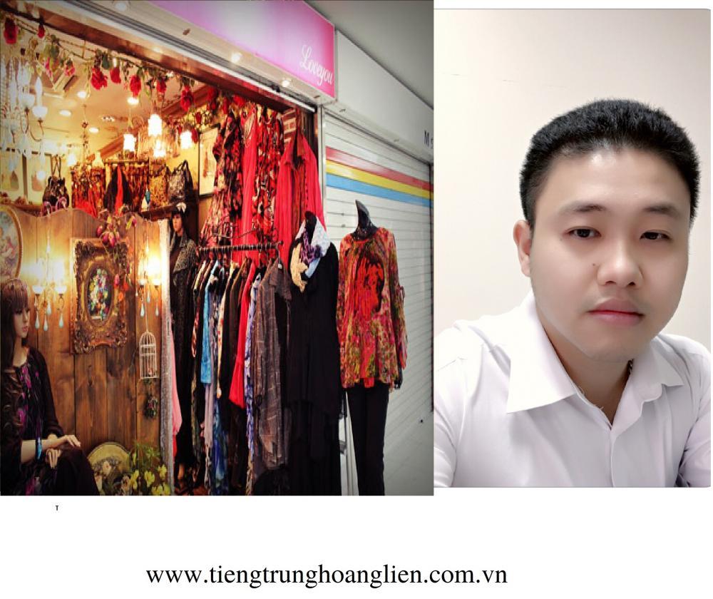 Từ vựng về quần áo buôn bán trong tiếng Trung