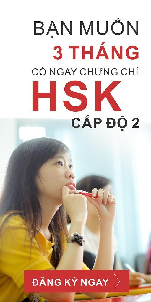 Những điều cơ bản nhất về HSK!