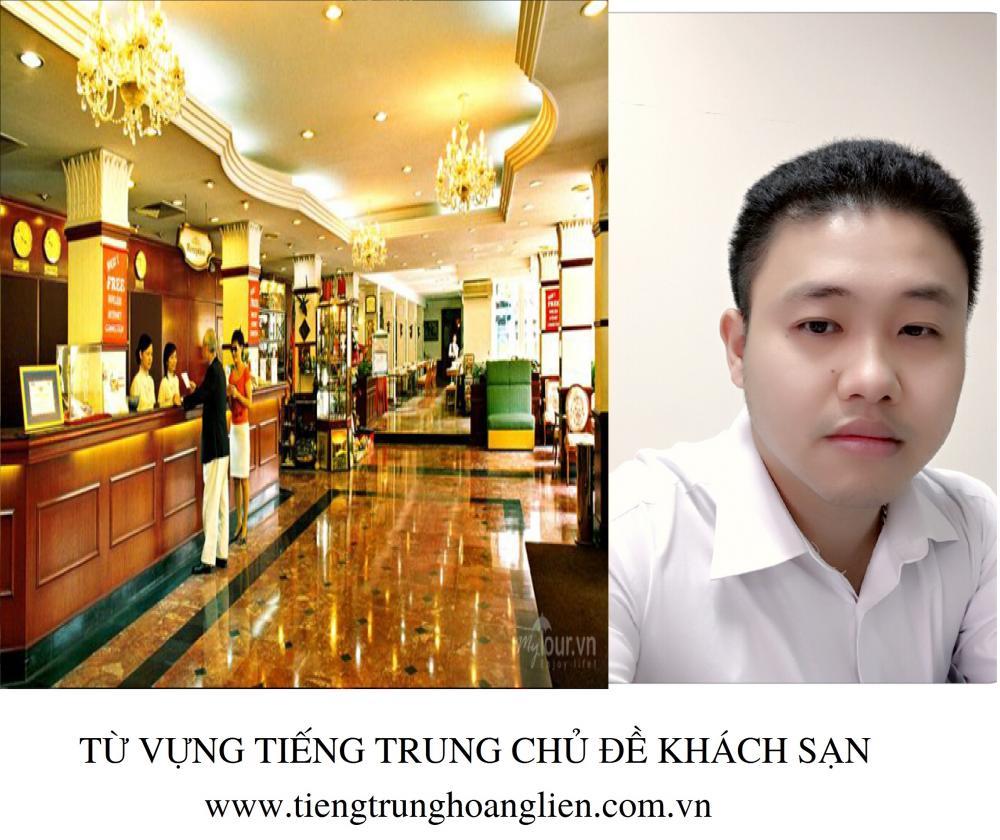 Từ vựng tiếng Trung dịch vụ trong khách sạn