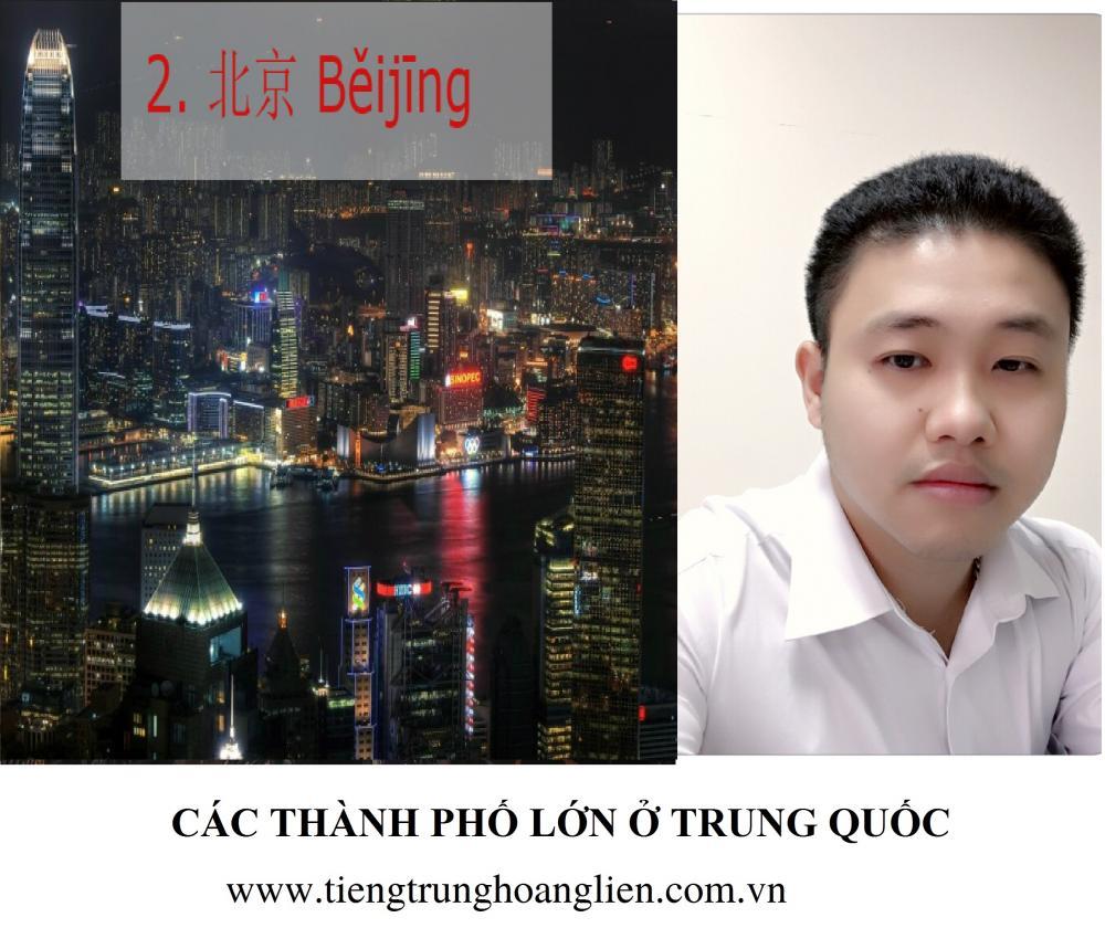 Từ vựng tiếng Trung về công ty du lịch