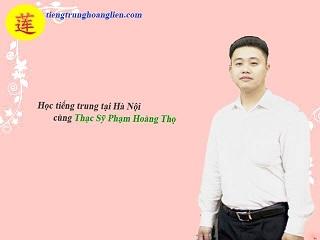 """Cách sử dụng của từ """"吗"""" trong tiếng Trung!"""