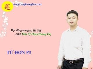 [Tiếng Trung Phồn Thể] Từ đơn thường dùng P3!