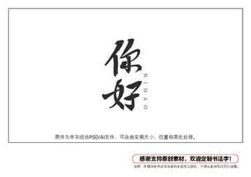 Link chủ đề học tiếng Trung trên youtube