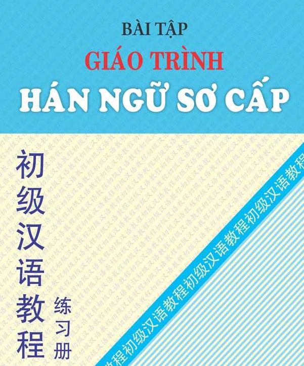 Đáp án bài tập của sách bài tập giáo trình Hán ngữ