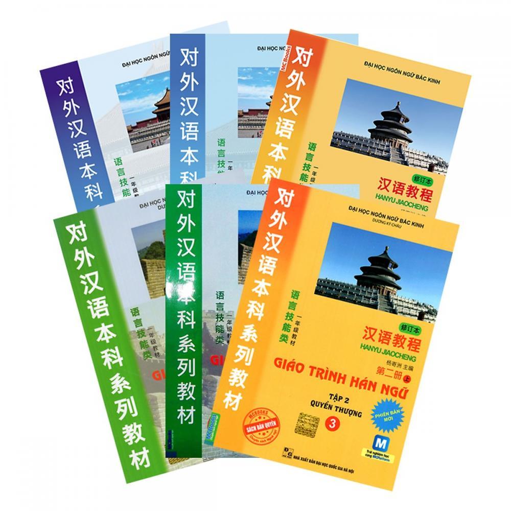 Tổng hợp Các bài học tiếng Trung trong giáo trình Hán ngữ bộ 6 quyển