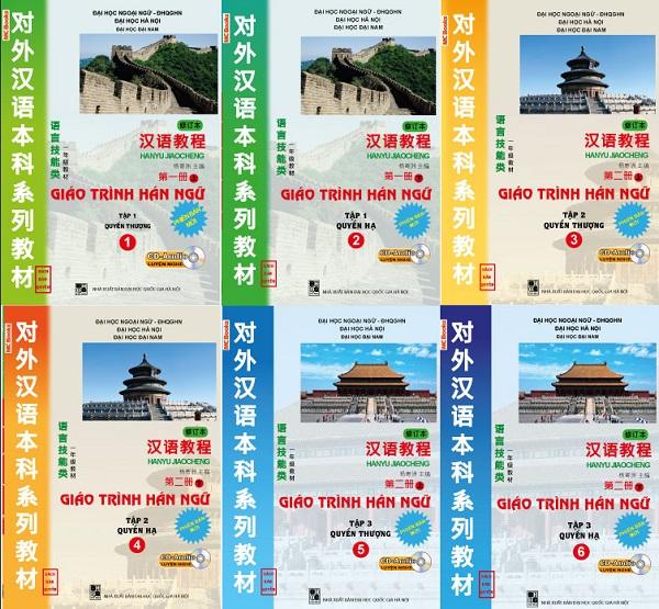 Link tải file nghe và giáo trình Hán ngữ bộ 6 quyển