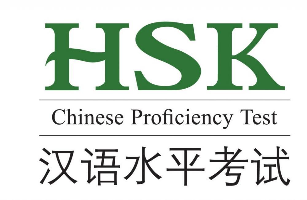 Tổng hợp 1 số đề thi HSK ( 汉语水平考试)các trình độ HSK1; HSK2; HSK3; HSK4; HSK5' HSK6