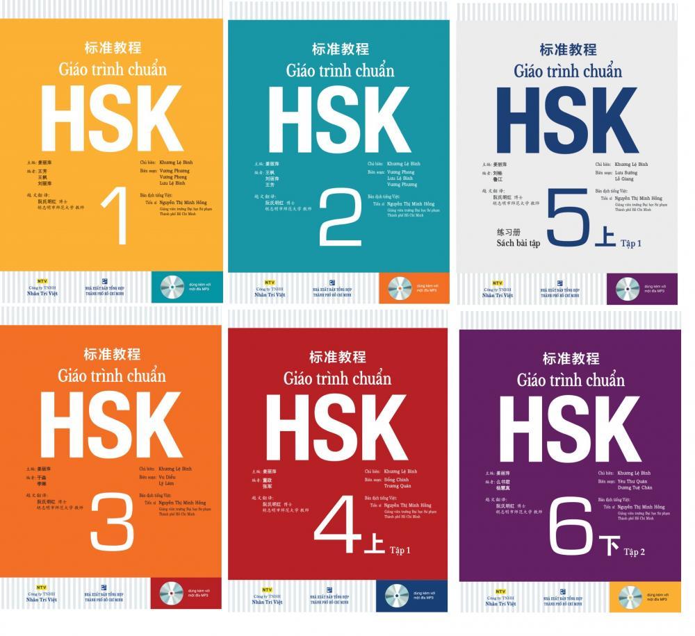 Sách chuẩn HSK