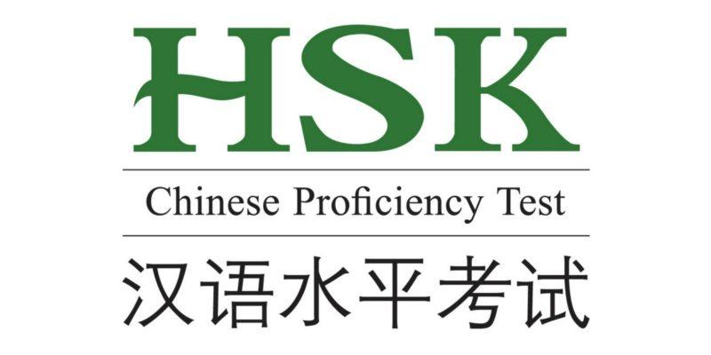 Cách tính điểm HSK