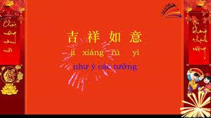 Những mẫu câu chúc bằng tiếng Trung hay và ý nghĩa