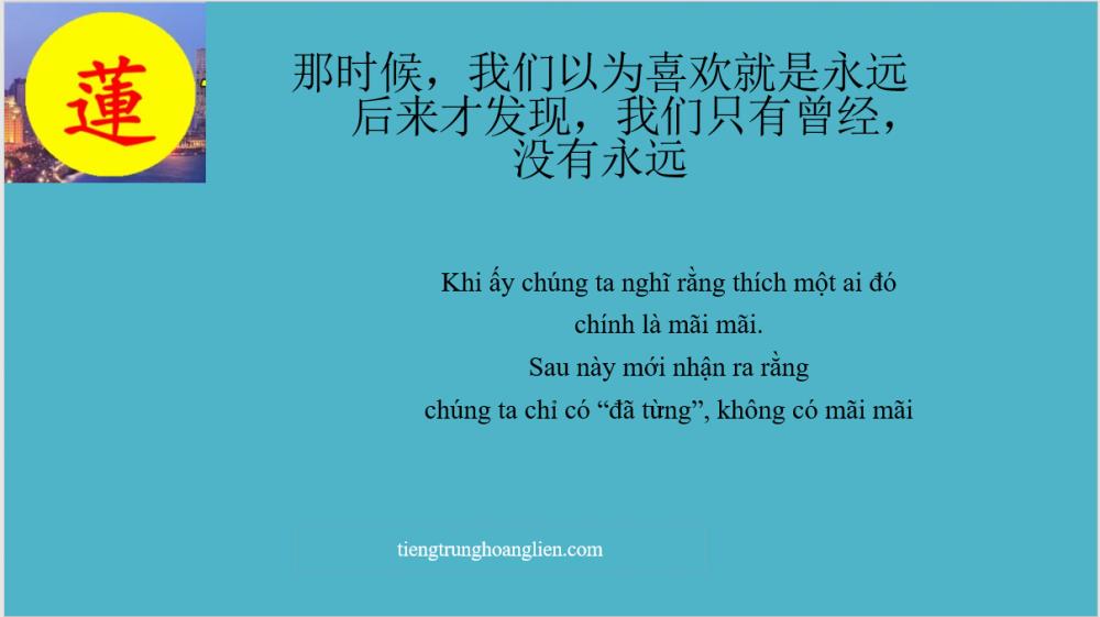 Phân biệt 2 phó từ 再 và 又 trong tiếng Trung