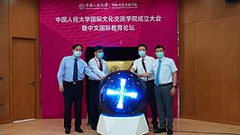 Trụ sở Viện Khổng Tử về việc ngăn ngừa và kiểm soát sự lây nhiễm coronavirus mới của người nước ngoài
