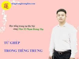 Từ vựng tiếng Trung - TỔNG HỢP BỘ TỪ GHÉP TIẾNG TRUNG THƯỜNG SỬ DỤNG