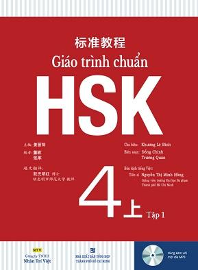 Video bài giảng chuẩn HSK 4 tiếng trung
